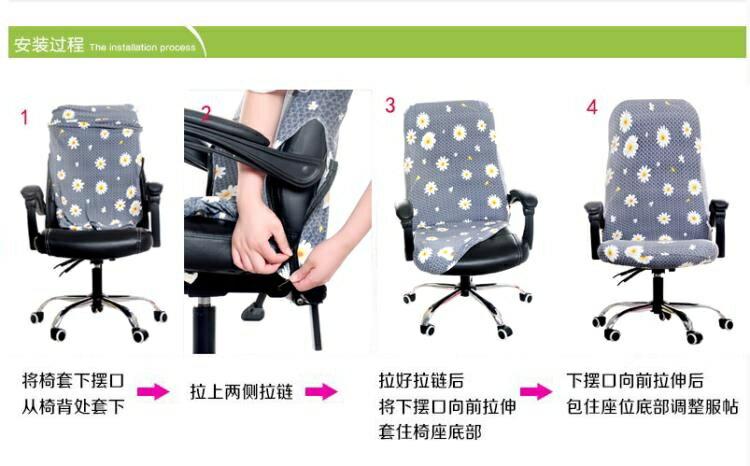 618限時搶購 椅子套 電腦椅套罩通用老板轉椅套連身彈力布藝家用椅子套扶手座椅套 夏季狂歡爆款
