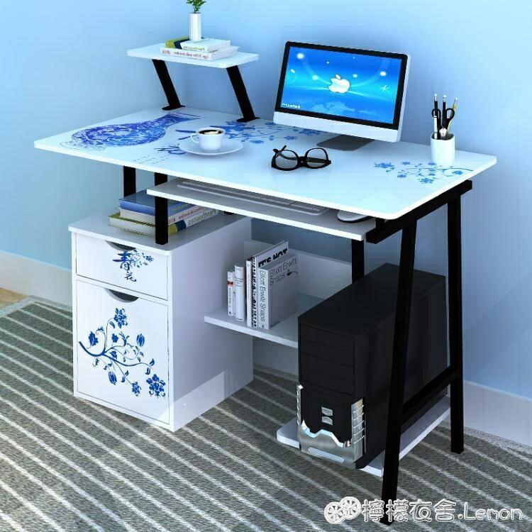 搶先福利 書桌 電腦桌電腦台式桌書桌簡約家用經濟型學生省空間辦公寫字桌子臥室 檸檬夏季狂歡爆款