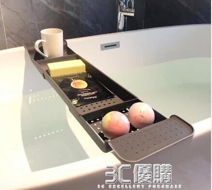 2021搶先款 熊五君衛生間浴缸架多功能洗澡收納架可伸縮防滑塑料架泡澡置物架HM 3C優購 新年狂歡