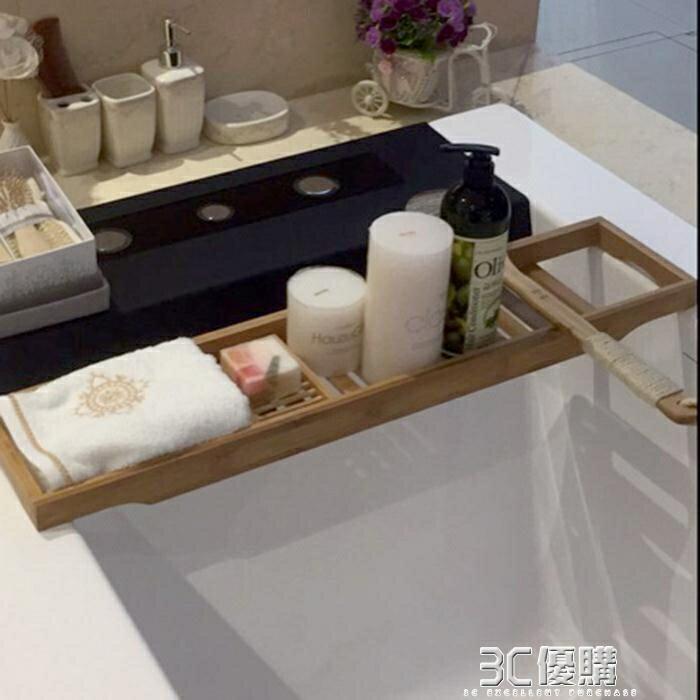 2021搶先款 竹制簡易浴缸架伸縮防滑浴室多功能浴缸置物架衛生間spa泡澡架子HM 3C優購 新年狂歡