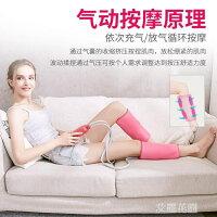 美容家電到腿部按摩器小腿揉捏腳家用氣壓全自動足療機空氣波QM『艾麗花園』