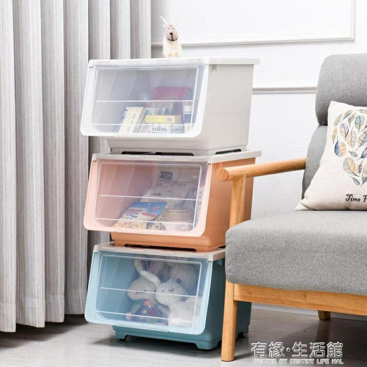 搶先福利 2個裝 加大號收納箱塑料透明衣服被子玩具儲存整理箱帶蓋家用箱子AQ 有緣生活館 夏季狂歡爆款