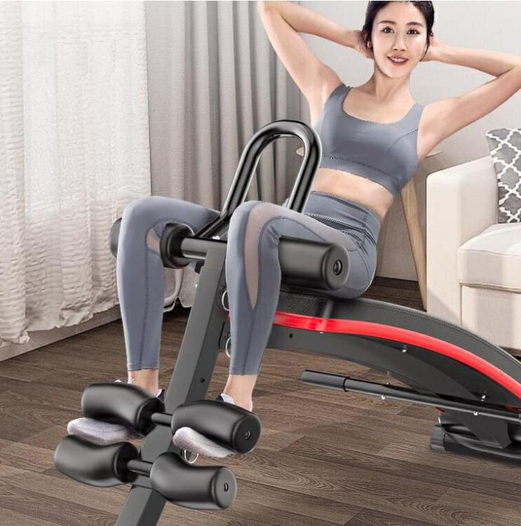 2021搶先款 仰臥板 仰臥起坐輔助器健身器材家用多功能腹肌仰臥板美腰收腹機男士卷腹【八折下殺】 新年狂歡