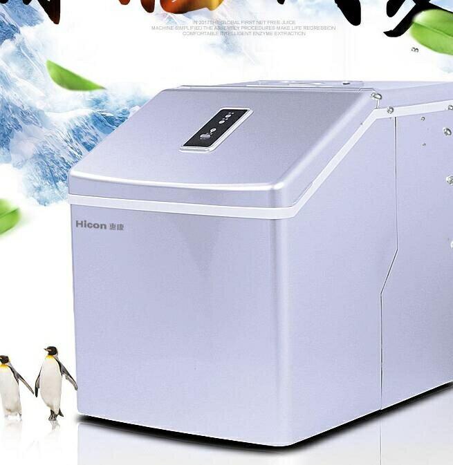 2021搶先款 現貨 25KG 家用方冰製冰機 奶茶店製冰機 小型 製冰機 手動加水自帶變壓器 新年狂歡