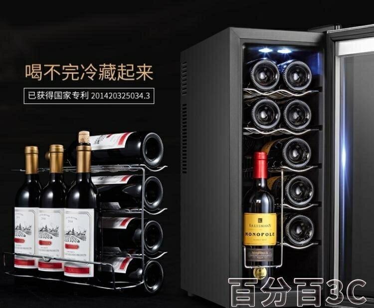 搶先福利 紅酒櫃 紅酒櫃恒溫酒櫃家用小型電子恒溫櫃子 WJ百分百 夏季狂歡爆款