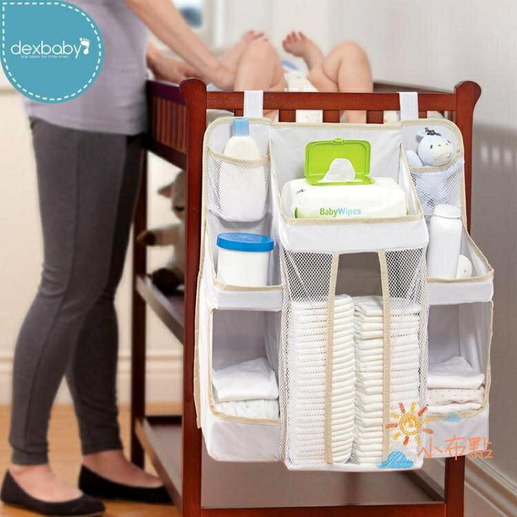 2021搶先款 兒童床收納袋掛袋床頭收納兒童置物架童床尿布掛袋 【八折搶購】 新年狂歡