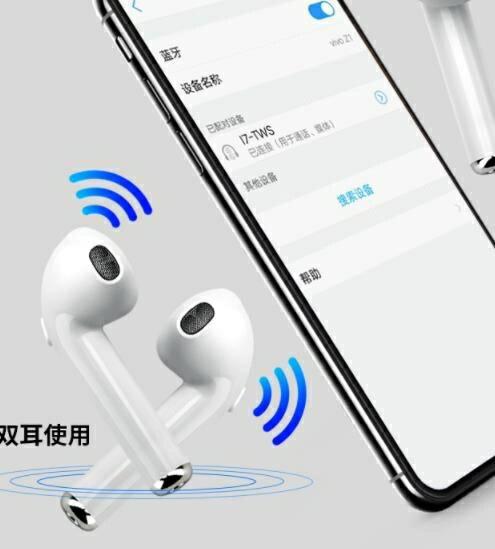 2021搶先款 雙耳藍芽耳機 蘋果安卓通用無線藍芽耳機跑步運動開車雙耳入耳式耳塞迷你掛耳機 新年狂歡