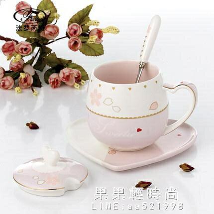 618限時搶購 馬克杯 辦公室水杯子陶瓷創意情侶馬克杯帶蓋勺可愛咖啡杯個性骨瓷牛奶杯 果果輕時尚 夏季狂歡爆款