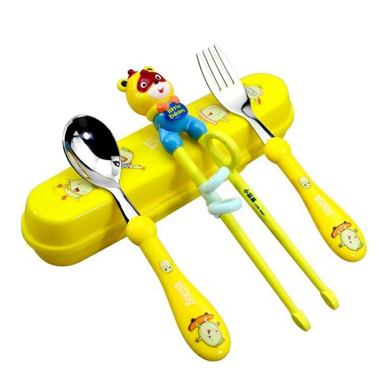 618限時搶購 幼兒童筷子訓練筷寶寶學習練習筷餐具套裝勺子叉家用小孩男孩一段 夏季狂歡爆款