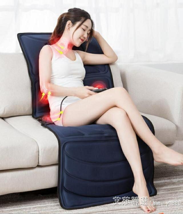 搶先福利 按摩器肩頸椎按摩器多功能神器全身家用腰椎疼後背部床墊椅墊靠墊一體毯 YJJ 夏季狂歡爆款