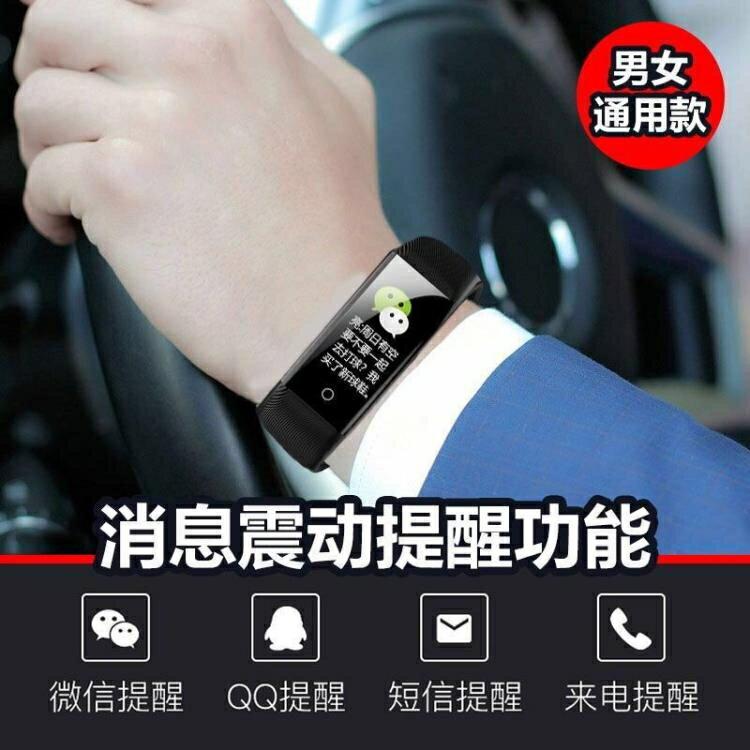 搶先福利 智慧手環115plus 防水運動手環彩屏計步手環手錶 宜品 夏季狂歡爆款