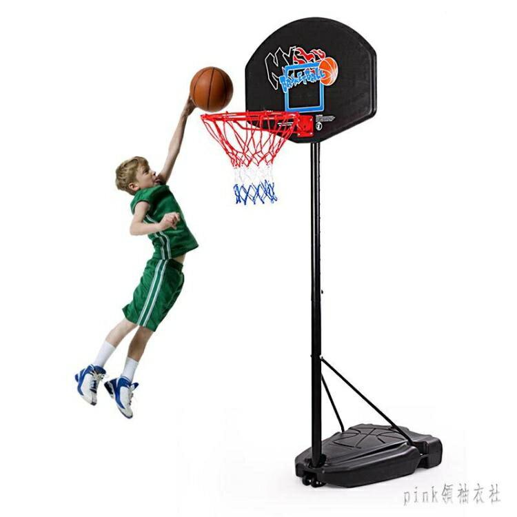 618限時搶購 3米籃球架 可升降青少年籃球架可行動球架戶外兒童玩具標準籃球框 PA2714『pink領袖衣社』 夏季狂歡爆款