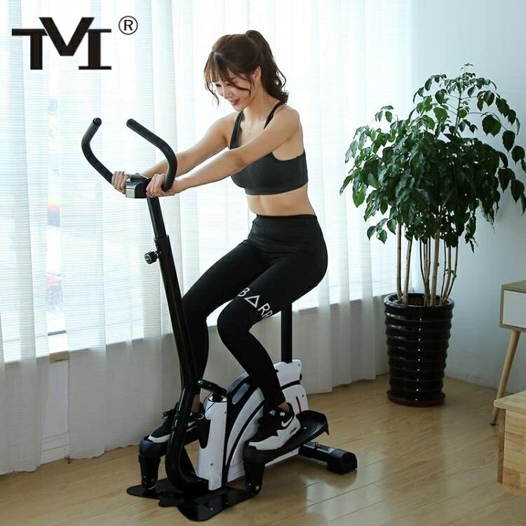 2021搶先款 踏步機TVI踏步機靜音家用健身器材慢跑機腳踏機太空漫步橢圓跑步機部落 新年狂歡