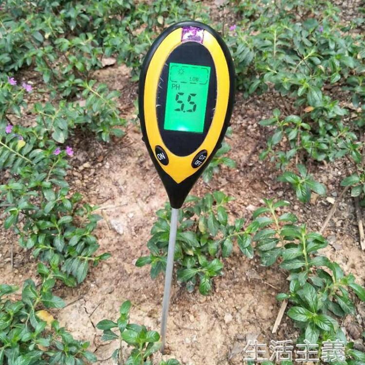 搶先福利 檢測儀 3合1土質PH值檢測儀濕度計光照度園藝植物花盆土壤酸堿度測試測量 生活主義 夏季狂歡爆款