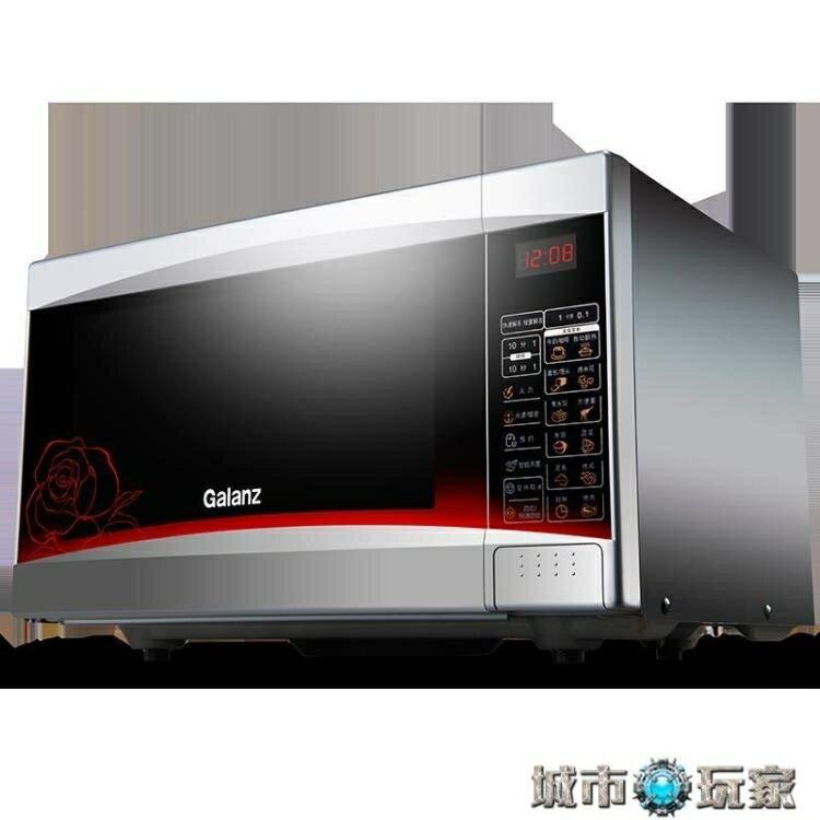 搶先福利 微波爐 Galanz/格蘭仕 G70F20CP-D2(S0) 平板微波爐 家用光波爐烤箱一體 MKS 下標免運 夏季狂歡爆款