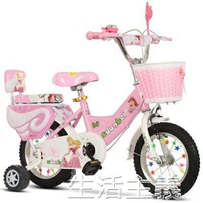 搶先福利 兒童自行車 新款兒童自行車3-4-6-8歲男女孩童車12/14/16/18/20寸腳踏車單車 MKS生活主義 夏季狂歡爆款