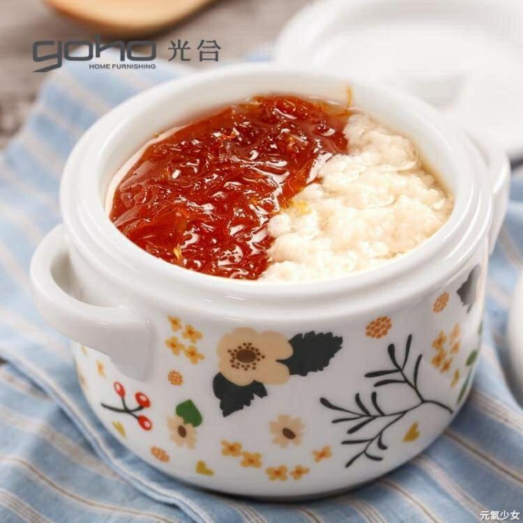 免運快出 陶瓷燉盅 陶瓷隔水燉盅帶蓋雙蓋雙耳燉燕窩盅蒸蛋盅燉罐家用小湯盅燉盅碗 夏季狂歡爆款