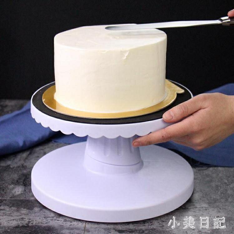 搶先福利 可調節弧度裱花轉台 旋轉轉盤生日蛋糕操作台抹面工具烘焙器具 KV6311 『小美日記』 夏季狂歡爆款