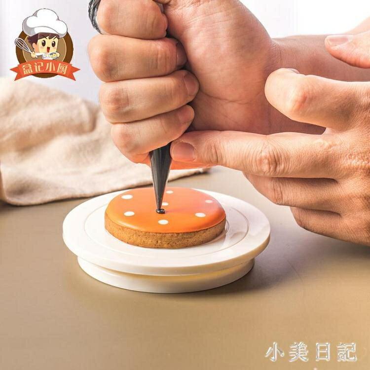 搶先福利 適用于紙杯紙托蛋糕裱花 糖霜餅干 兒童烘焙家用 KV6319 『小美日記』 夏季狂歡爆款