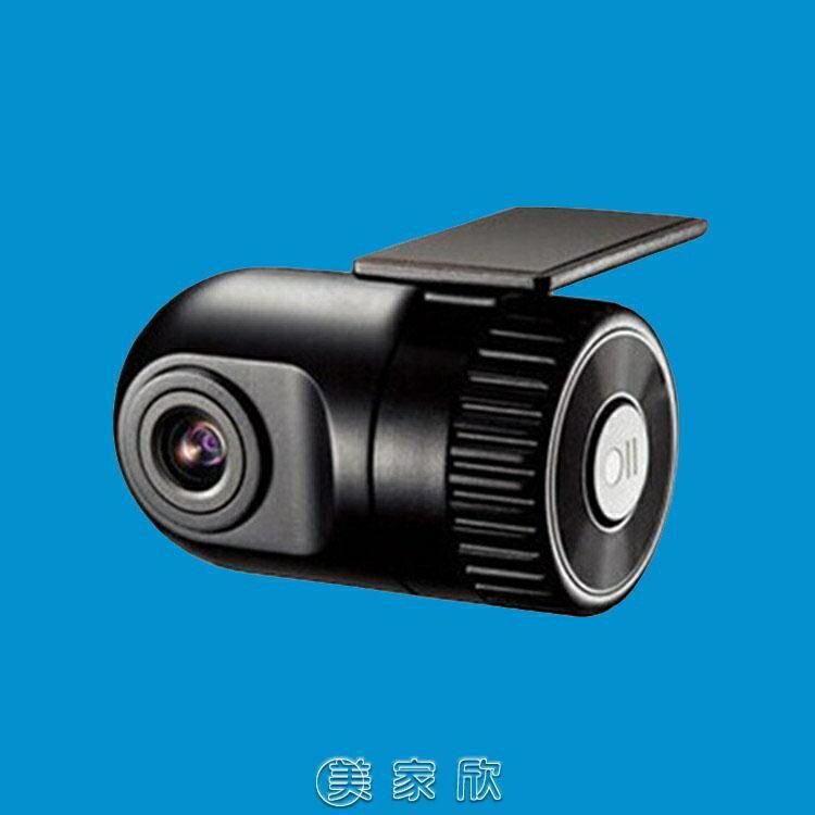 搶先福利 子彈頭1080P高清隱藏無屏USB行車記錄儀高清夜視安卓大屏中控導航 夏季狂歡爆款