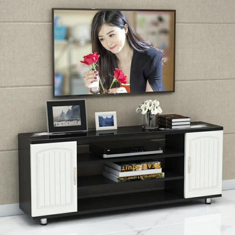 搶先福利 電視櫃電視櫃現代簡約玻璃實木家具客廳臥室小戶型wy 夏季狂歡爆款