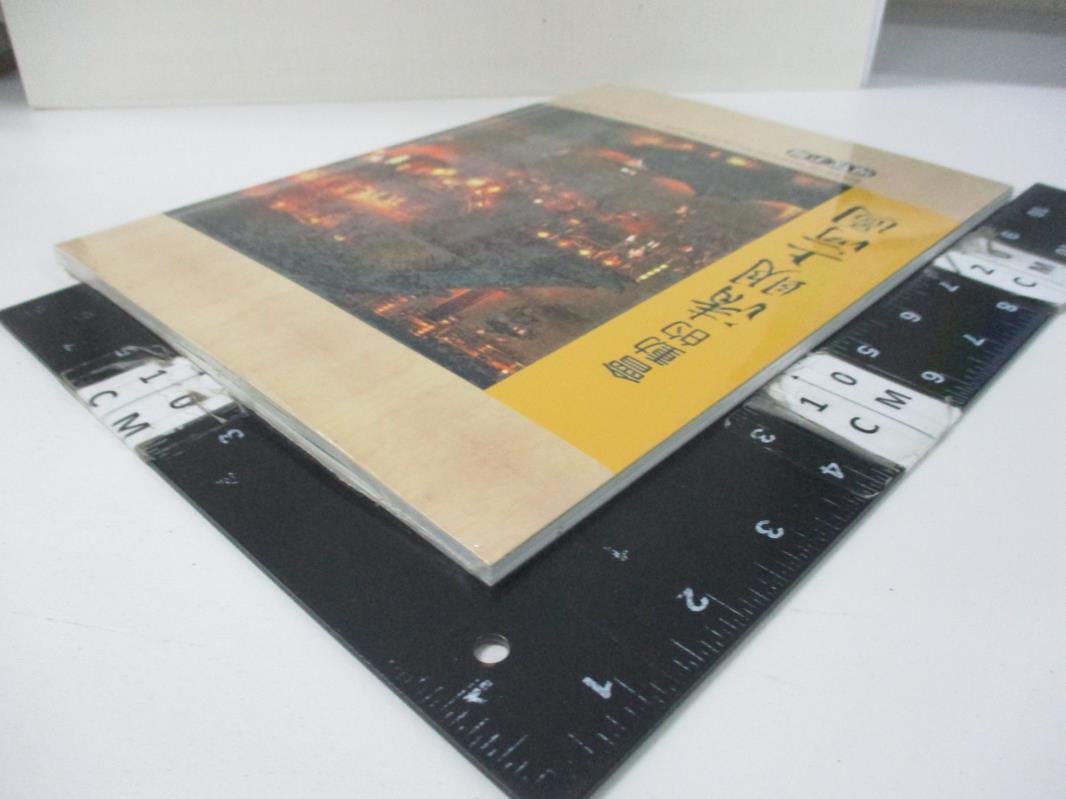 【書寶二手書T7/藝術_EKD】會動的清明河上圖 (導覽手冊)_王小仙