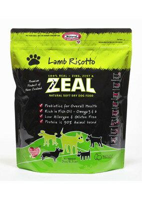 ★優逗★ZEAL 紐西蘭天然寵物食品 羊肉配方 犬糧 1LB/1磅