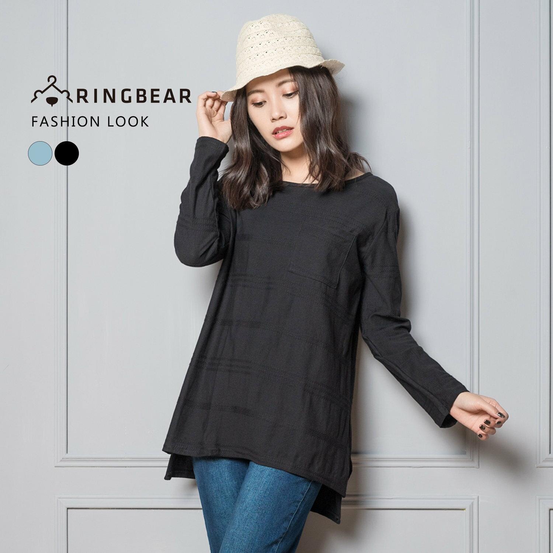 長袖上衣--半立體編織紋設計前口袋長短開衩下襬棉質上衣(黑.藍L-4L)-X252眼圈熊中大尺碼 1