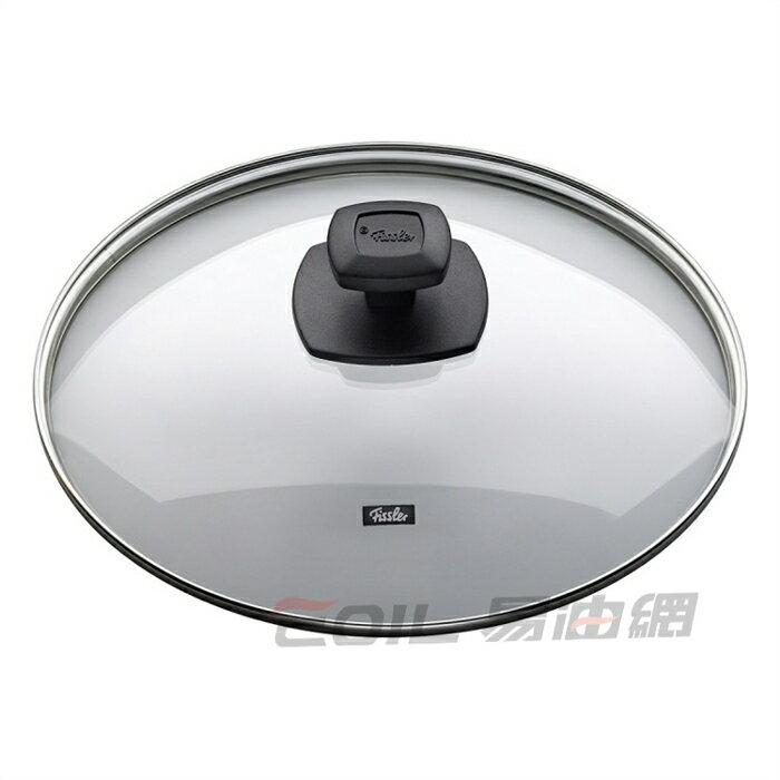 Fissler 28cm 菲仕樂 玻璃鍋蓋