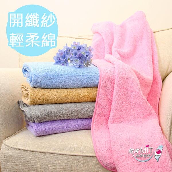 台灣製3M超吸水珊瑚絨開纖紗(浴巾+2入毛巾組)(五色可選)抗菌、防璊、防臭