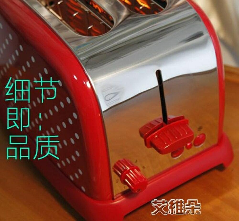 早餐機吐司機英倫復古家用不銹鋼全自動吐司機 烤面包早餐2片 清涼一夏钜惠