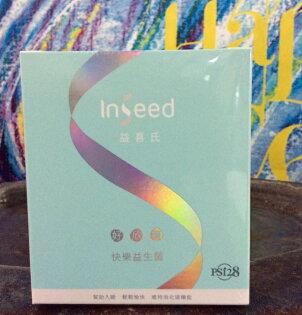鏡感樂活市集:益喜氏好新情乳酸菌粉劑食品(新包裝)2gx30包盒快樂益生菌