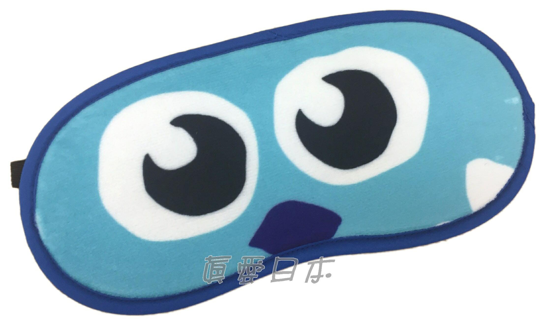 【真愛日本】16070600003 眼罩-毛怪大臉藍  迪士尼 怪獸電力公司 怪獸大學 眼罩