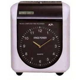 ~杰米家電~ KINGS POWER KP~210A 指針式微電腦雙色打卡鐘