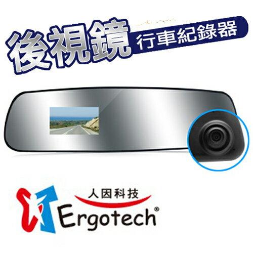 秘錄王DV CR26K後視鏡型行車紀錄【愛買】