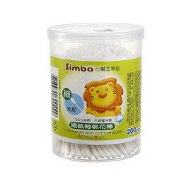 Simba小獅王辛巴 - 細紙軸棉花棒 (200入) 0
