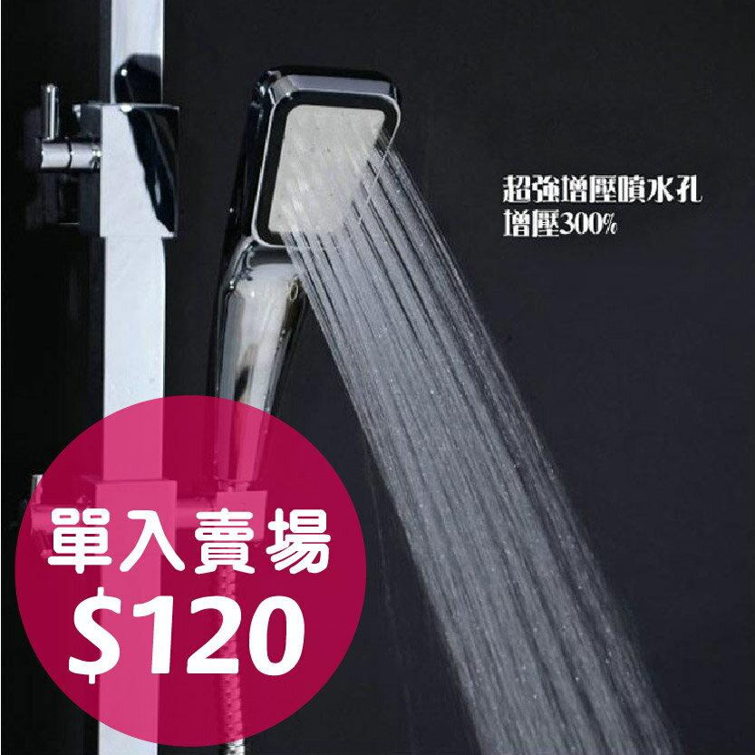 第 氣動式增壓淋浴系列 四選一   此為單一賣場 2入以上賣場  宅配
