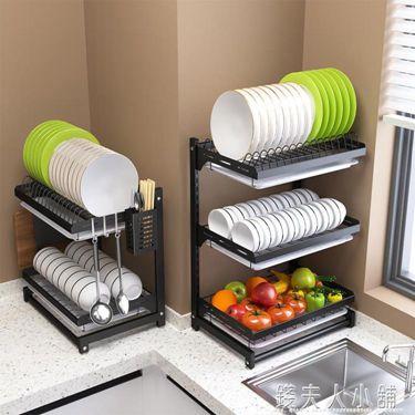 不銹鋼廚房置物架晾碗碟壁掛式墻上瀝水架家用放碗筷收納盒 ATF  聖誕節禮物