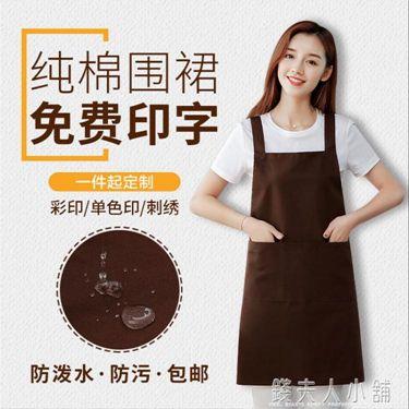 韓版時尚圍裙家用廚房服務員純棉做飯工作服女男防水圍腰  聖誕節禮物