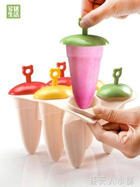 雪糕冰淇淋模具自制冰棒模做雪糕的磨具模型家用硅膠凍冰棍制作盒 1