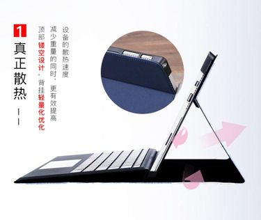 微軟平板電腦包surface3保護套pro4內膽包新款pro5支架配件12.3寸父親節禮物 6