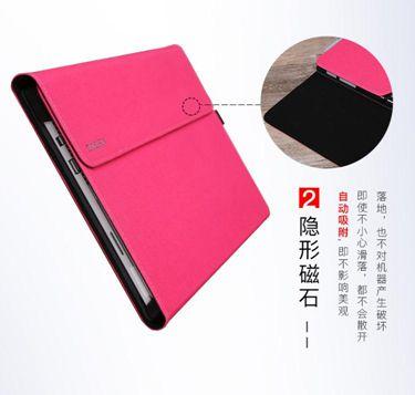 微軟平板電腦包surface3保護套pro4內膽包新款pro5支架配件12.3寸父親節禮物 7