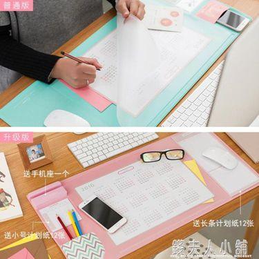 超大號創意日程表電腦辦公桌墊少女心桌面滑鼠墊ATF  聖誕節禮物