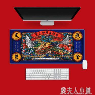 諸事皆順 創意電腦墊桌墊滑鼠墊加厚游戲超大號ATF  聖誕節禮物