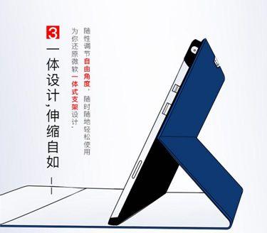微軟平板電腦包surface3保護套pro4內膽包新款pro5支架配件12.3寸父親節禮物 8