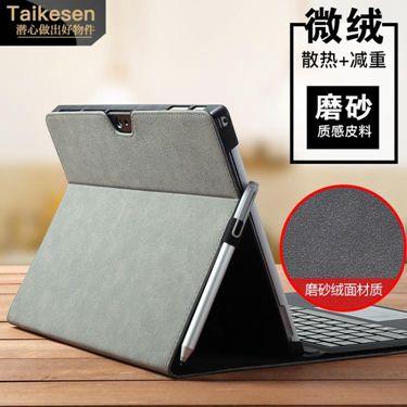 微軟平板電腦包surface3保護套pro4內膽包新款pro5支架配件12.3寸父親節禮物 0