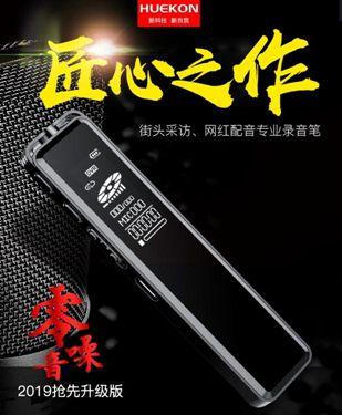 琥客錄音筆微型迷你專業高清降噪遠距聲控超小內錄機器學生  聖誕節禮物