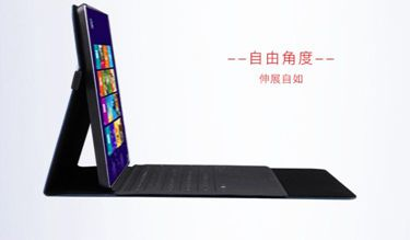 微軟平板電腦包surface3保護套pro4內膽包新款pro5支架配件12.3寸父親節禮物 9