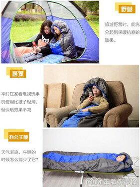 睡袋成人戶外室內男女四季加厚保暖露營旅行隔臟羽絨棉午休 伊卡萊生活館  聖誕節禮物