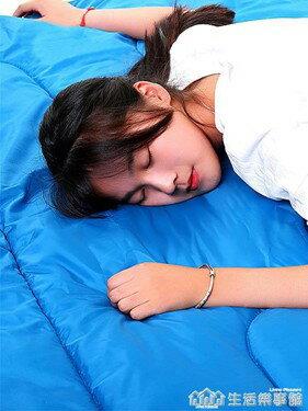 睡袋成人戶外睡袋室內旅行隔臟男女睡袋加厚露營單雙人睡袋 伊卡萊生活館  聖誕節禮物